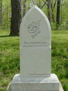 vzh-sorry
